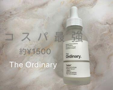 Buffet/The Ordinary/美容液 by YURIKA