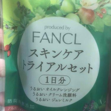 FANCL スキンケア トライアルセット 1日分/ファンケル/トライアルキットを使ったクチコミ(1枚目)