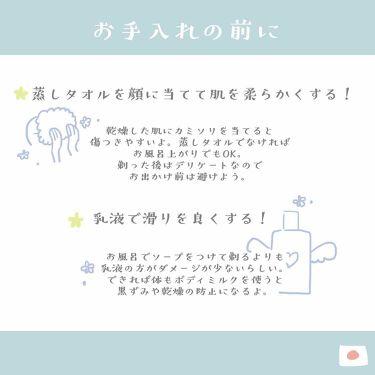 ミノン アミノモイスト モイストチャージ ミルク/ミノン/乳液を使ったクチコミ(2枚目)