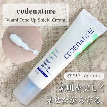 ビアミトーンアップシールドクリーム/CODENATURE/化粧下地を使ったクチコミ(1枚目)