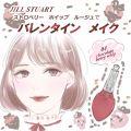 まいまいのクチコミ「【JILL STUART     ...」