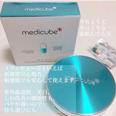 BLUE CAPSULE CUSHION MOISTURIZING/MEDICUBE(メディキューブ)/クッションファンデーションを使ったクチコミ(2枚目)