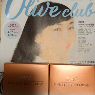 DHC DHC ONE STEP RICH CREAM