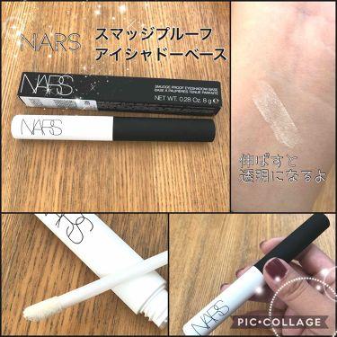 スマッジプルーフ アイシャドーベース/NARS/化粧下地を使ったクチコミ(1枚目)