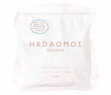 HADAOMOI/その他/シートマスク・パックを使ったクチコミ(2枚目)