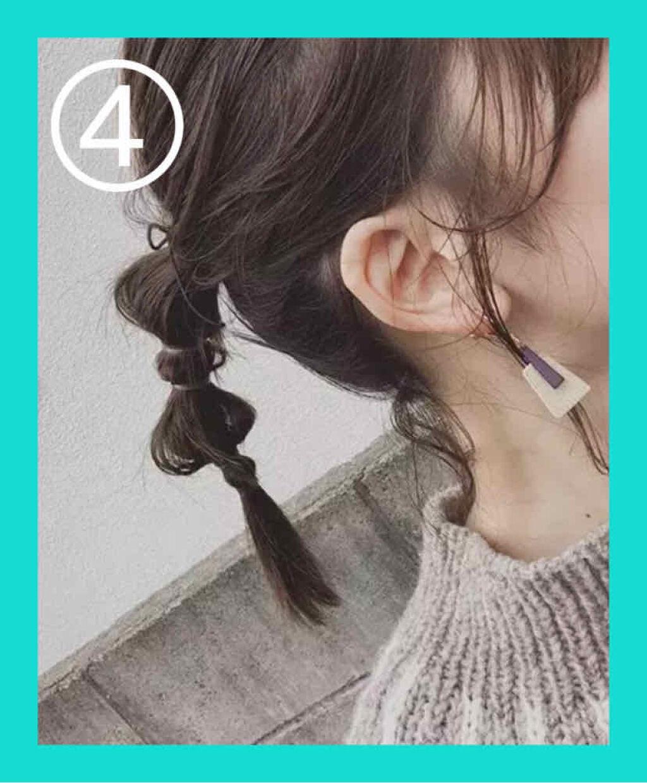 2020年秋冬流行短髮洋蔥辮編髮髮型