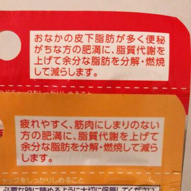 コッコアポL錠(医薬品)/クラシエ薬品/その他を使ったクチコミ(2枚目)