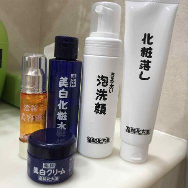 美白化粧水/はしかた化粧品/化粧水を使ったクチコミ(1枚目)