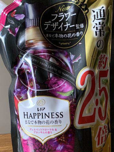 🌸♱ γυκἀ. ໘ ♱🌸 on LIPS 「  柔軟剤❣️ 今回買ってきたのがレノアhappinessです..」(1枚目)