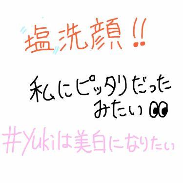 🇰🇷유키(Yuki)🐷さんの「伯方塩業伯方の塩<食品>」を含むクチコミ
