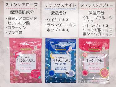 汗かきエステ気分 アソートボックス/マックス/入浴剤を使ったクチコミ(3枚目)