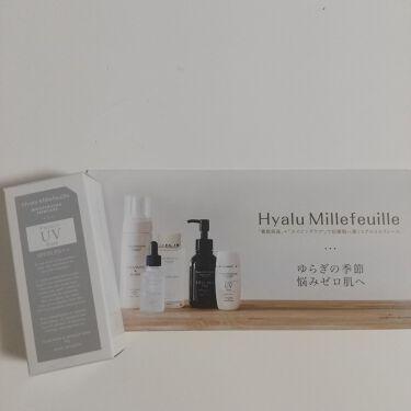 HMプロテクトUVベース/ヒアルミルフィーユ/化粧下地を使ったクチコミ(1枚目)