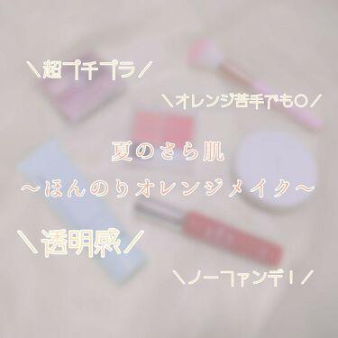 ♡azu♡さんの「キャンメイクパーフェクトスタイリストアイズ<パウダーアイシャドウ>」を含むクチコミ