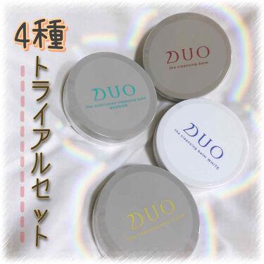 デュオ ザ クレンジングバーム ミニ4種セット/DUO/クレンジングバームを使ったクチコミ(1枚目)
