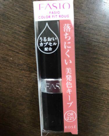カラーフィット ルージュ/FASIO/口紅を使ったクチコミ(1枚目)