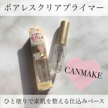 ポアレスクリアプライマー/CANMAKE/化粧下地 by サヤコ