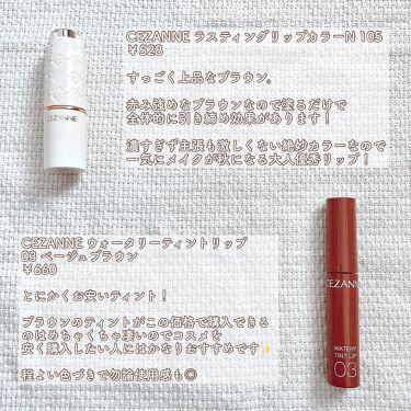 ジューシーラスティングティント/rom&nd/口紅を使ったクチコミ(4枚目)