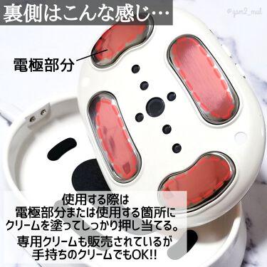 キャビテーション/FIIL/ボディケア美容家電を使ったクチコミ(3枚目)