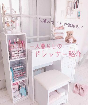 コスメ収納/DAISO/その他化粧小物を使ったクチコミ(1枚目)