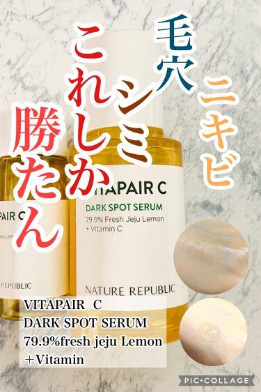 ビタペアC シミケアセラム/ネイチャーリパブリック/美容液を使ったクチコミ(1枚目)