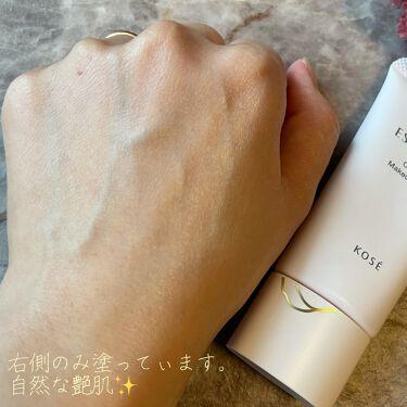 コンフォート メイククリーム〈色つき美容クリーム〉/ESPRIQUE/化粧下地を使ったクチコミ(4枚目)