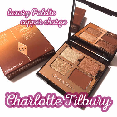 Luxury Palette/Charlotte Tilbury/パウダーアイシャドウを使ったクチコミ(1枚目)