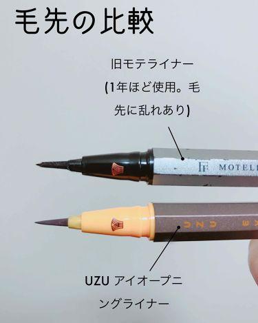 EYE OPENING LINER/UZU BY FLOWFUSHI/リキッドアイライナーを使ったクチコミ(4枚目)