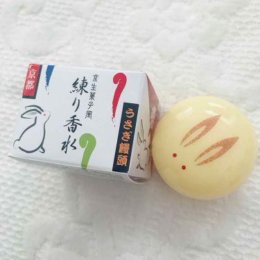 舞子さんの練り香水/MAMY SANGO COSMETICS/香水(レディース)を使ったクチコミ(1枚目)