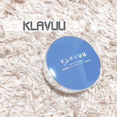 m i n aさんの「その他KLAVUU ブルーパールマリン コラーゲンアクアクッション #23<リキッドファンデーション>」を含むクチコミ