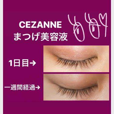 まつ毛美容液/CEZANNE/まつげ美容液を使ったクチコミ(2枚目)