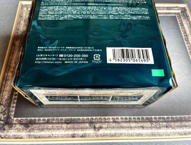 ルルルンプレシャス GREEN 肌メンテナンスのGREEN/ルルルン/シートマスク・パックを使ったクチコミ(3枚目)