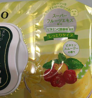 目ざまシート ビタミンスムージーの香り/サボリーノ/シートマスク・パックを使ったクチコミ(2枚目)