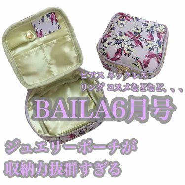 バイラ/BAILA (バイラ)/雑誌を使ったクチコミ(1枚目)