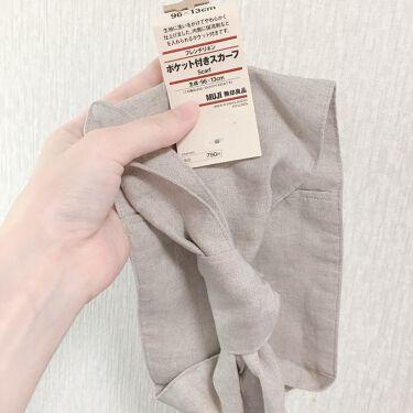 フレンチリネン ポケット付きスカーフ/無印良品/その他を使ったクチコミ(2枚目)