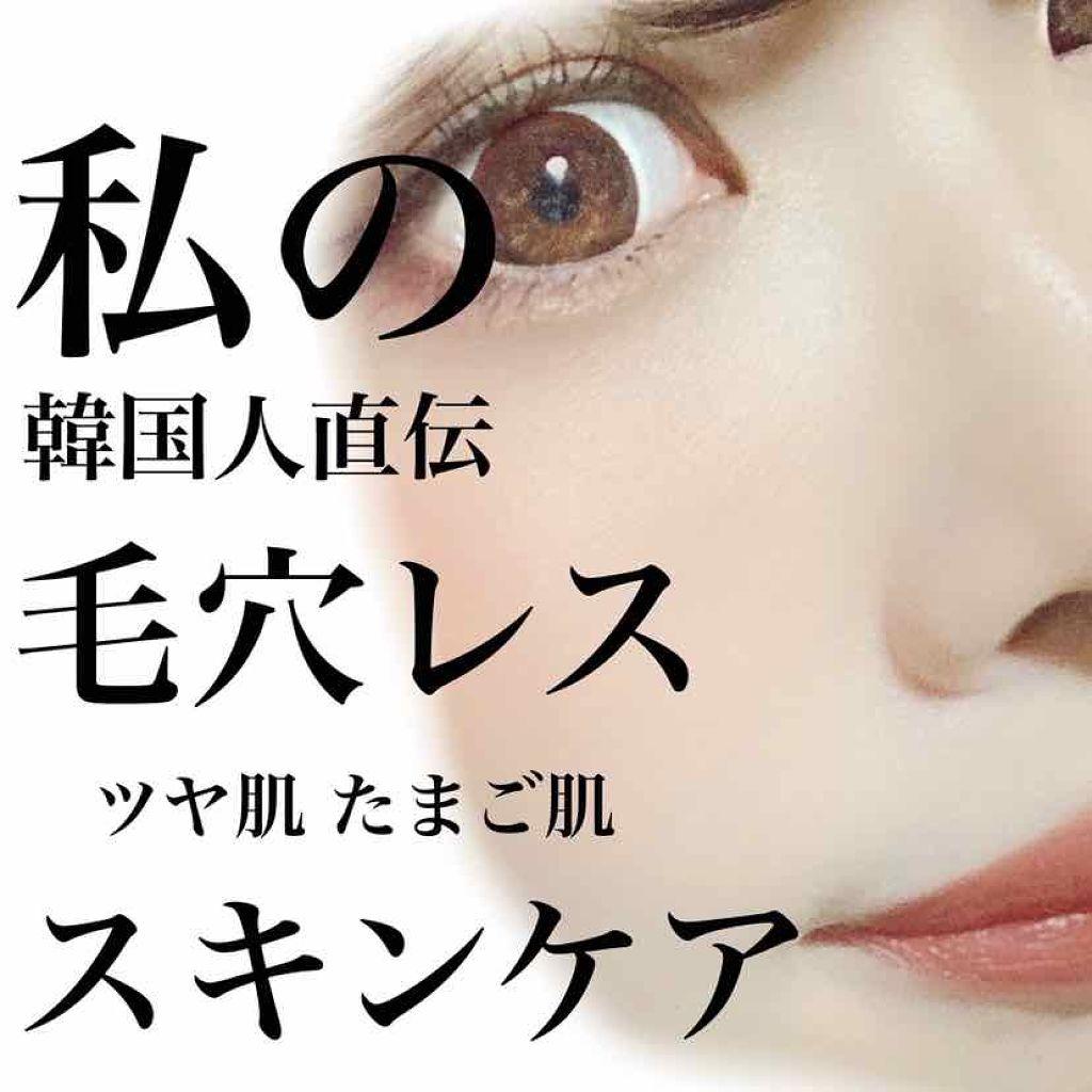 모모_koyagiのおすすめコスメのクチコミ(1枚目)