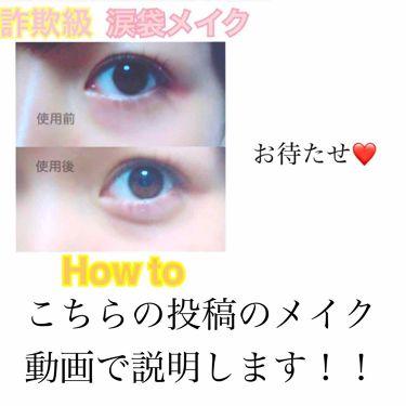 ティアー アイライナー/ETUDE/リキッドアイライナー by yuko♡