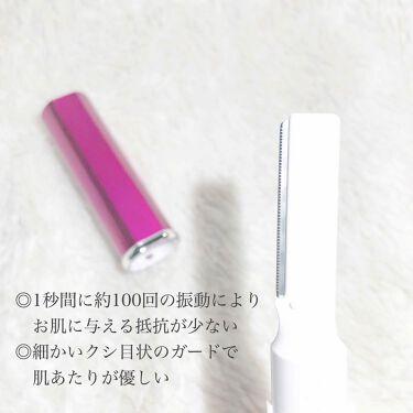 bi-hada ompa L ホルダー替刃2個付/貝印/ボディケア美容家電を使ったクチコミ(2枚目)