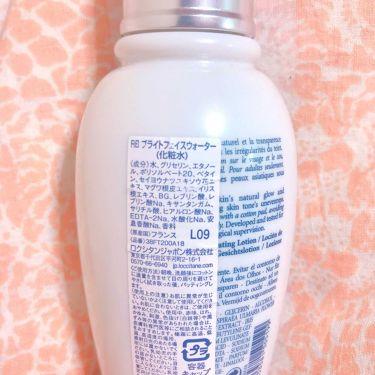 レーヌブランシュ ブライトフェイスウォーター/L'OCCITANE/化粧水を使ったクチコミ(2枚目)