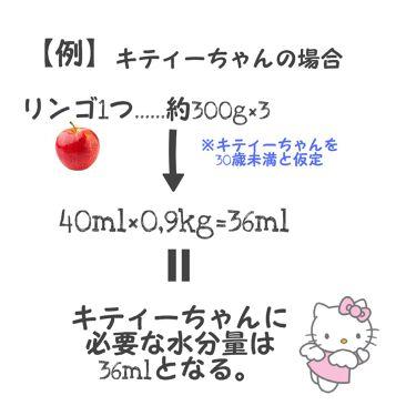 エビアン/伊藤園/ドリンクを使ったクチコミ(3枚目)