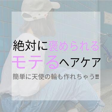 かるぴす。さんの「Panasonicヘアードライヤー ナノケア<ヘアケア美容家電>」を含むクチコミ