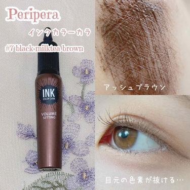 インク カラー カラ(AD)/PERIPERA/マスカラを使ったクチコミ(2枚目)