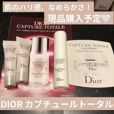 カプチュール トータル セル ENGY クリーム/Dior/フェイスクリームを使ったクチコミ(1枚目)