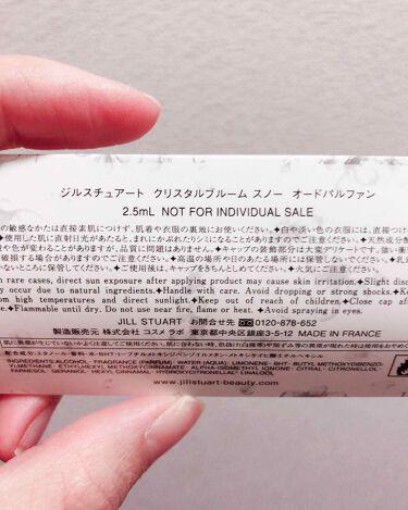 クリスタルブルーム スノー オードパルファン/JILL STUART/香水(レディース)を使ったクチコミ(2枚目)