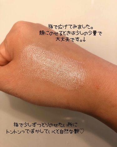 シマー リクイド ハイライター/SUQQU/ハイライト を使ったクチコミ(3枚目)