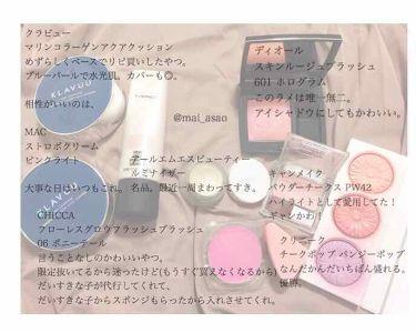 ディオールショウ マキシマイザー 3D/Dior/マスカラ下地・トップコートを使ったクチコミ(3枚目)