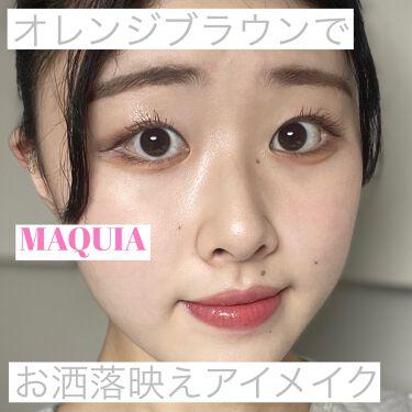 【画像付きクチコミ】MAQUIAで雑誌メイクMAQUIA2021年11月号 p.213いさぎよいこなれ感を高める オレンジブラウンのまなざし今回は雑誌MAQUIAのメイクを真似させて頂きました。雑誌にはアイシャドウの工程のみ記載されていたので、それ以外の...