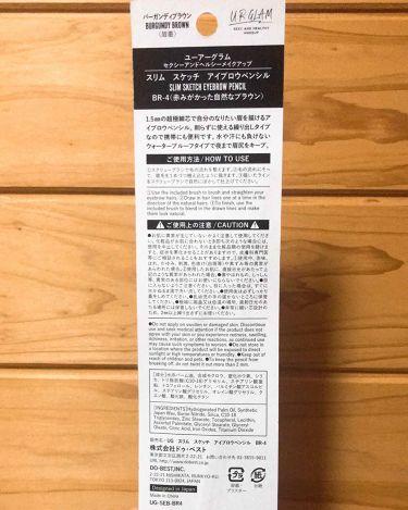 UR GLAM SLIM SKETCH EYEBROW PENCIL/DAISO/アイブロウペンシルを使ったクチコミ(2枚目)