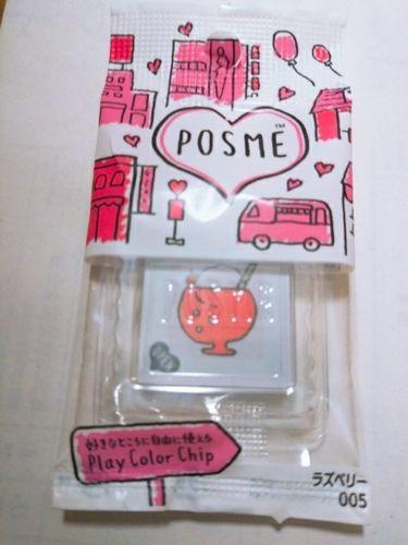 ポスメ プレイカラーチップ/POSME/ジェル・クリームチークを使ったクチコミ(1枚目)