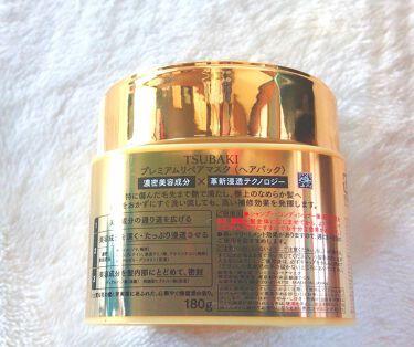 プレミアムリペアマスク/TSUBAKI/ヘアパック・トリートメントを使ったクチコミ(3枚目)