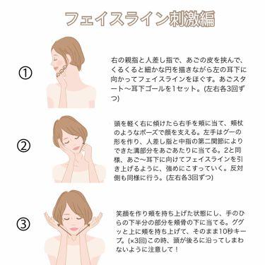 ホワイトニングゼリーエッセンス/アクアレーベル/オールインワン化粧品を使ったクチコミ(3枚目)